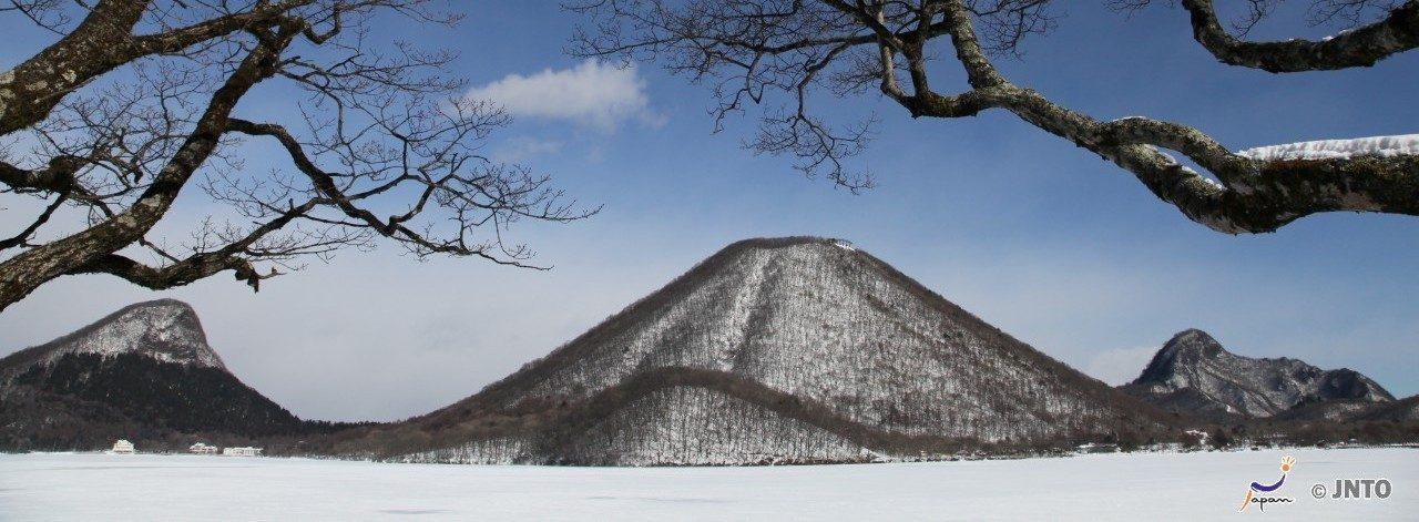 Berg Haruna