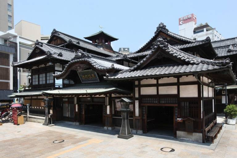 Dōgō-Onsen
