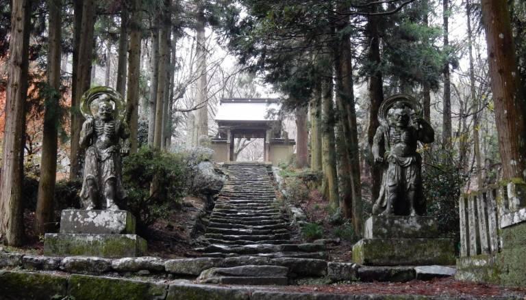 Futago-ji