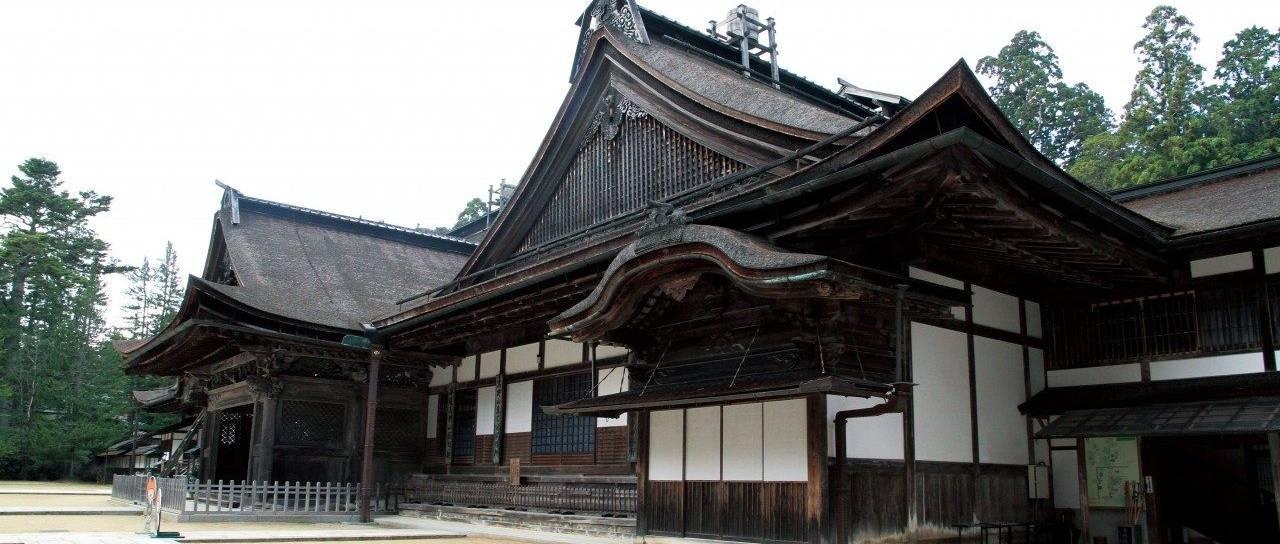 Kongōbuji