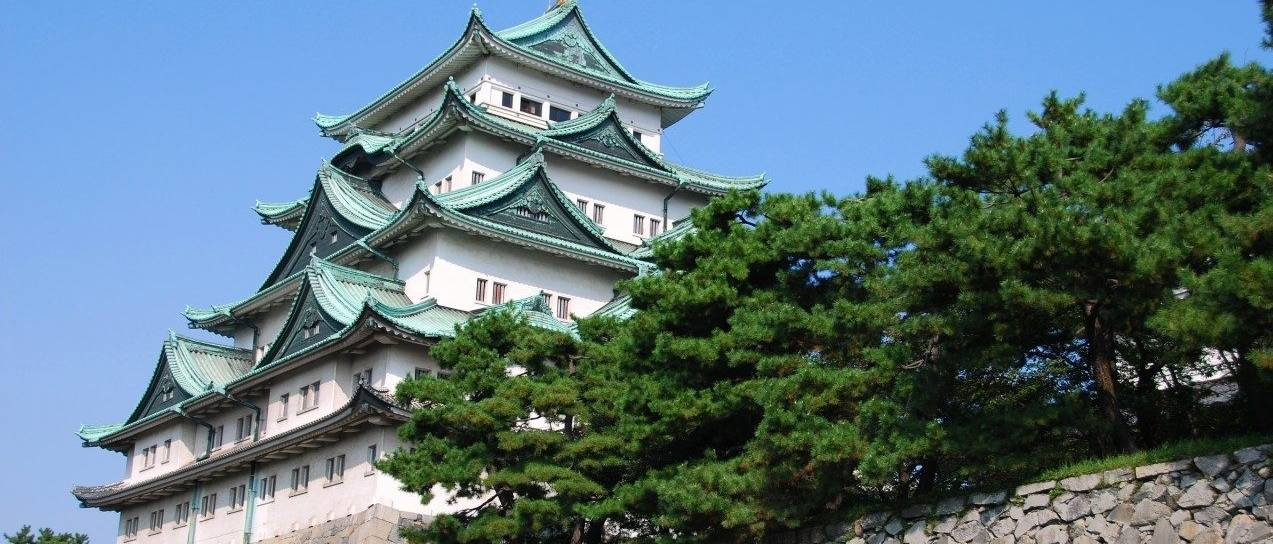 Schloss Nagoya