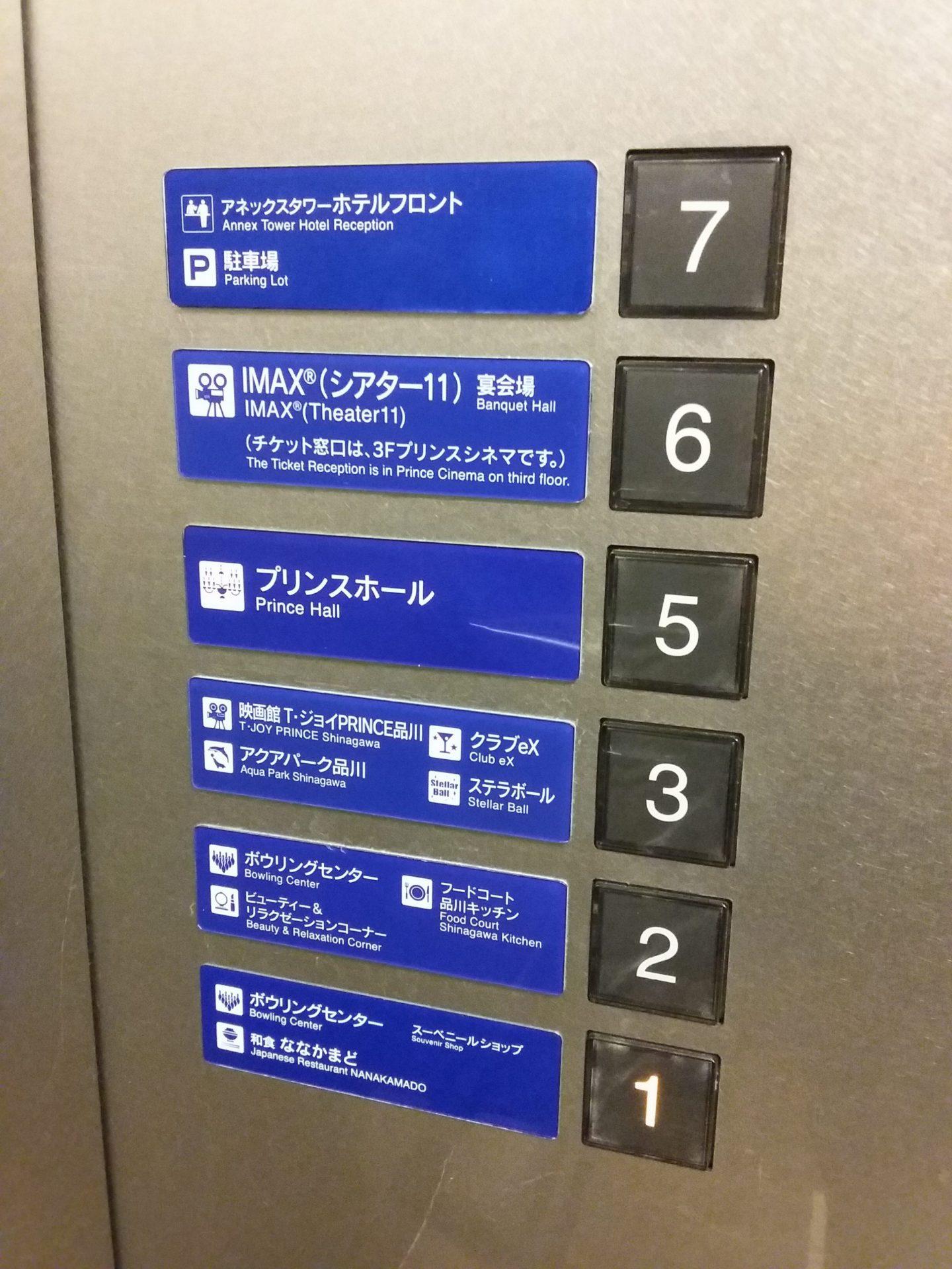 Tabu 4 Japan