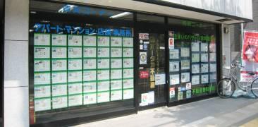Makler Japan