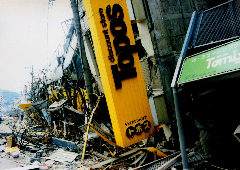 Kōbe Erdbeben