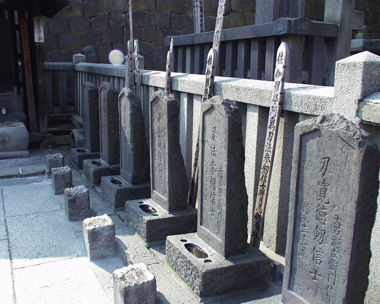 47 Rōnin