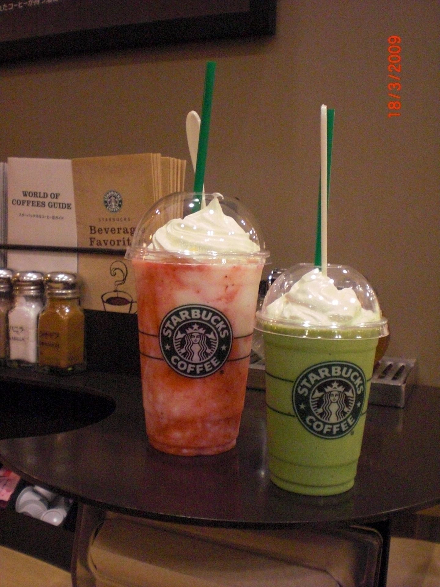 Matcha Starbucks Japan