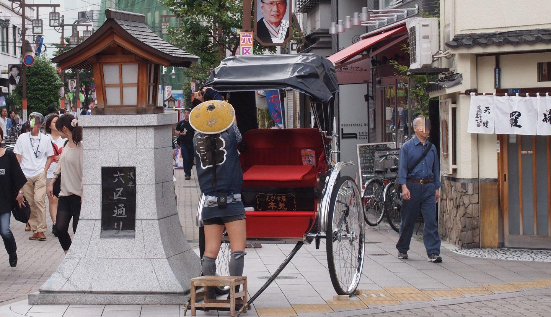 Fundoshi Asakusa