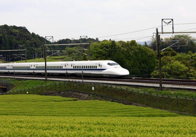 Shinkansen Stadt Land