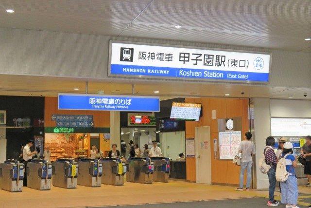 Bahnhof Japan