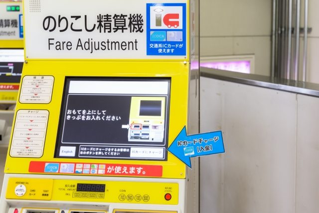 Fare Adjustment Japan