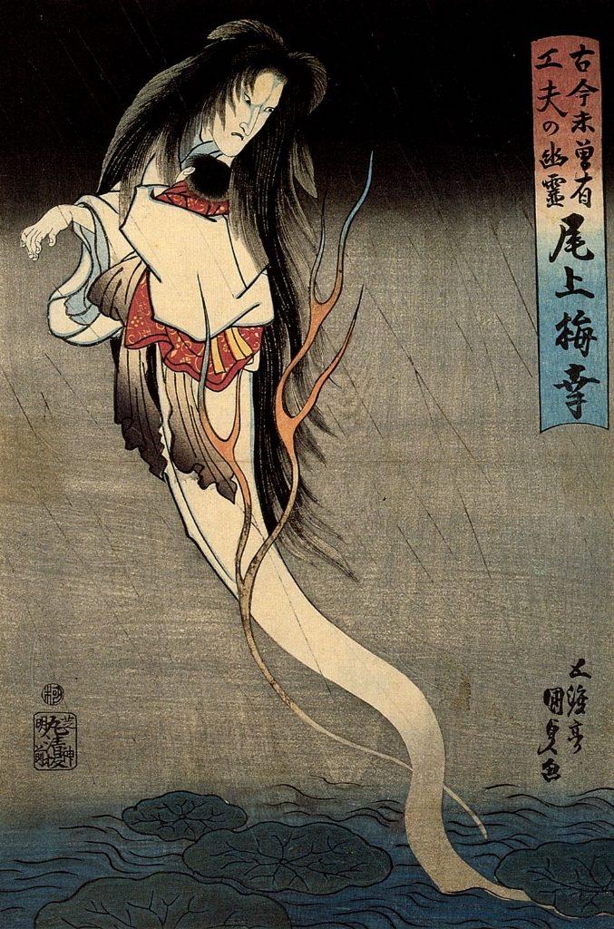 Utagawa Kunisada I.: Der Schauspieler Onoe Baiko