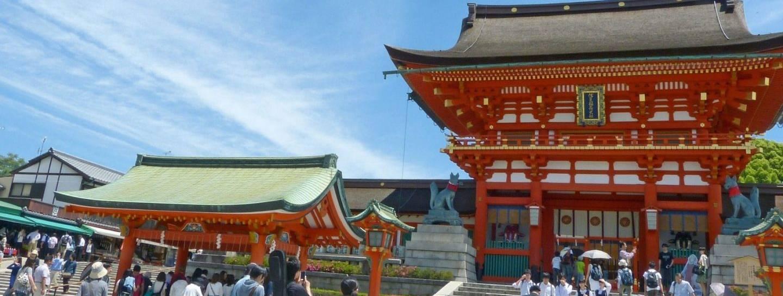Fushimini Inari