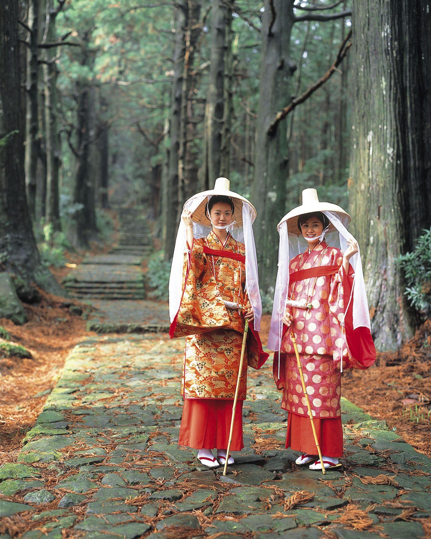 Japan Pilgern