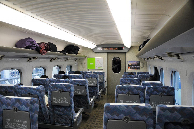 Shinkansen Sitze