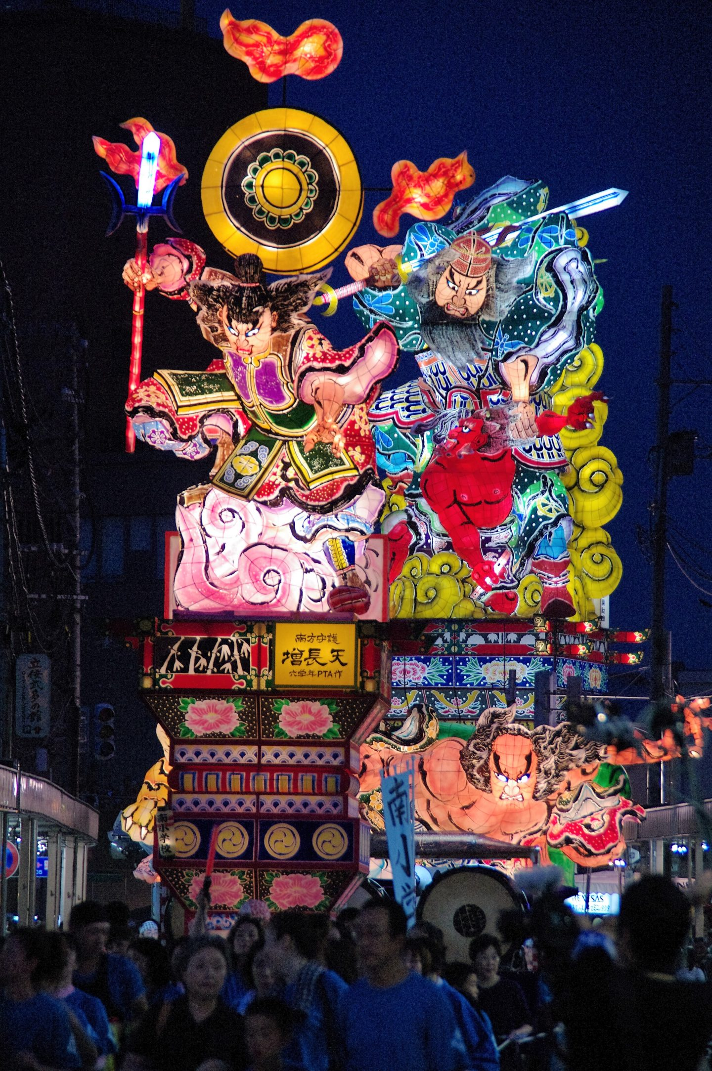 Nebuta Legende