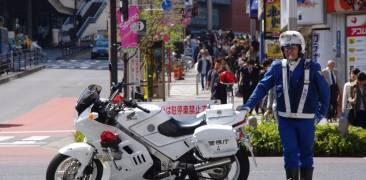 Polizist Japan