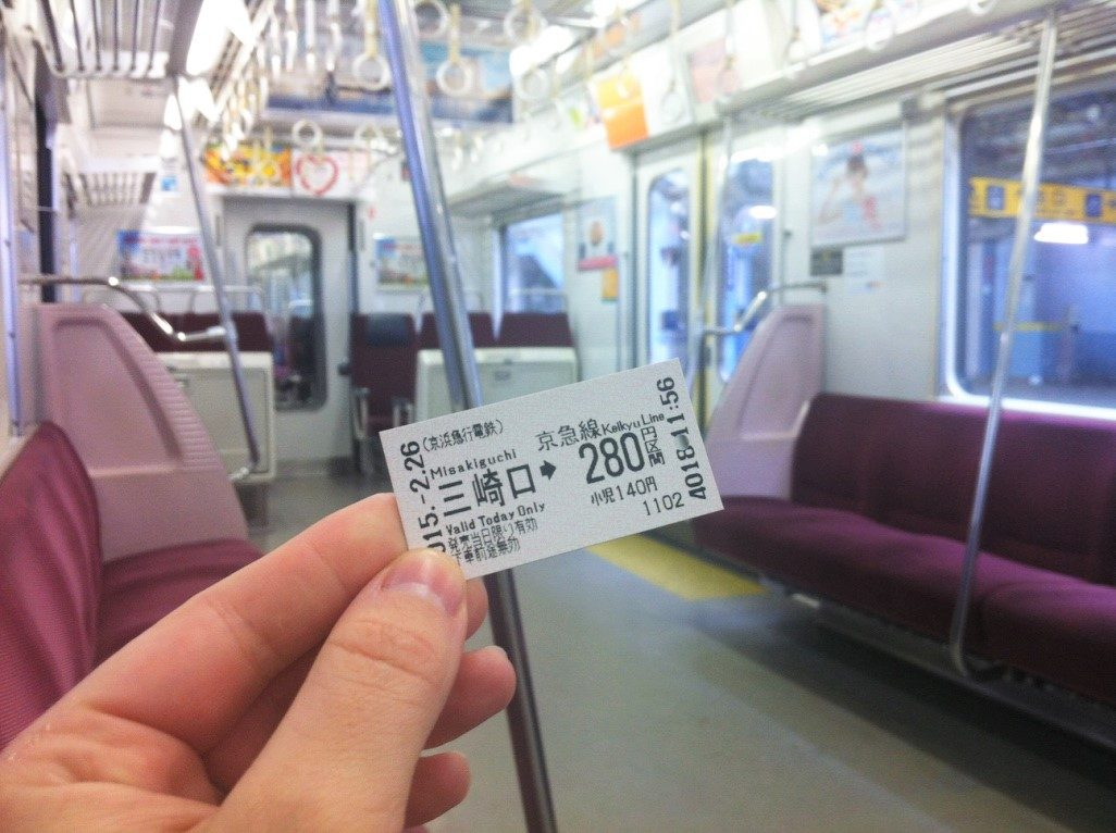 Ticket Japan Ubahn