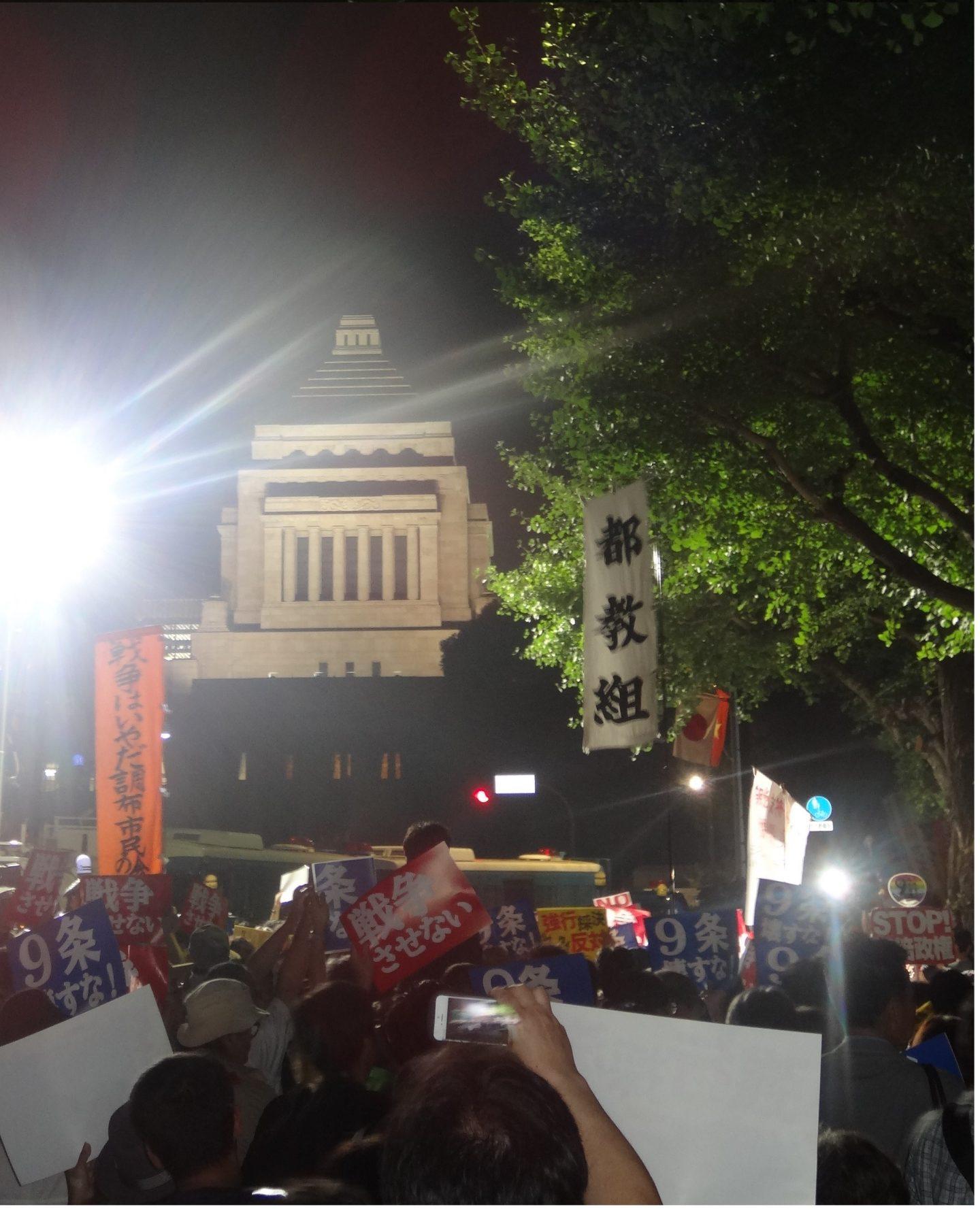 Verfassungsänderung 2015 Japan Demo