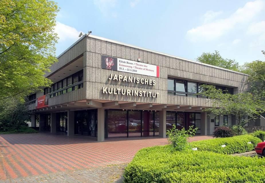 Japanisches_Kulturinstitut_Köln_(0486-88)