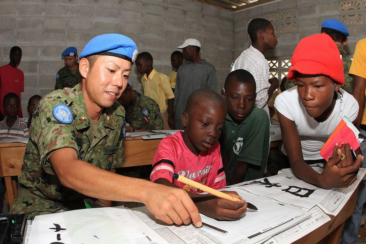 Jieitai Haiti 2010