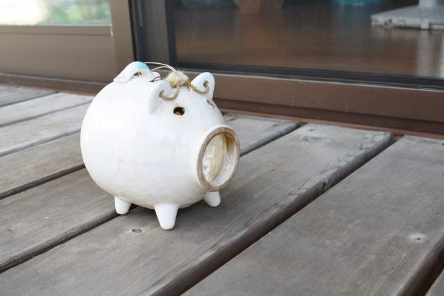 Räucherschwein