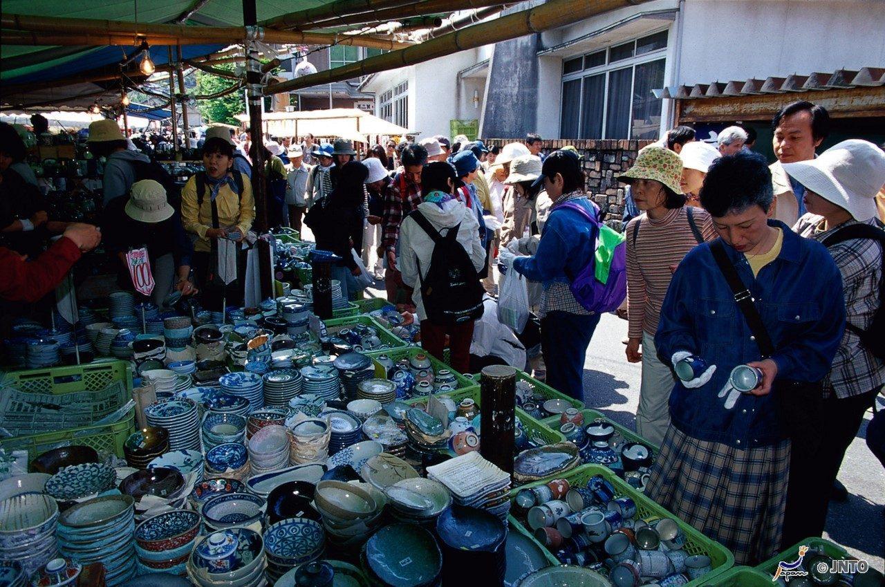 Porzellan Markt Arita