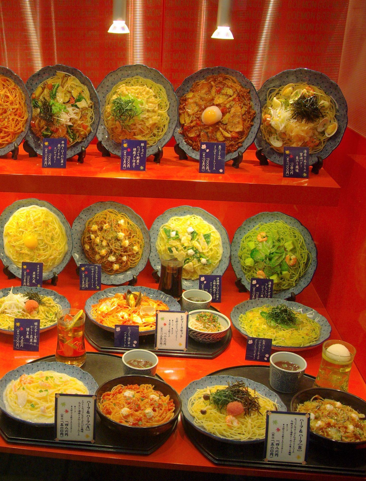 Plastik Essen Japan