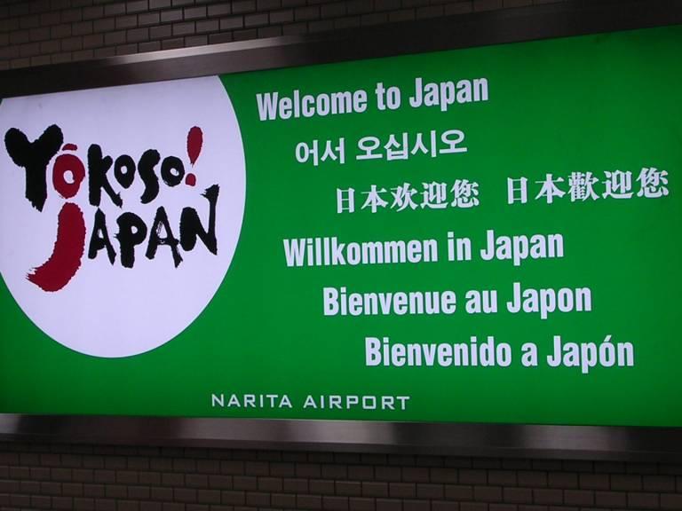 Schild am Narita Flughafen, auf dem