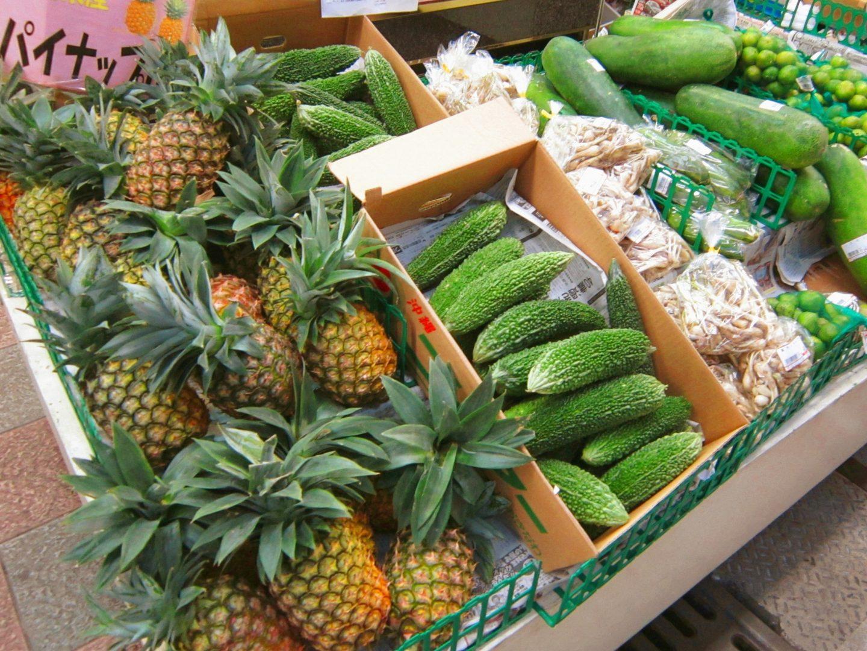 Markt Okinawa