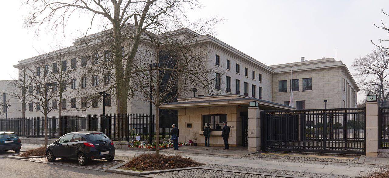 Japanische Botschaft Berlin