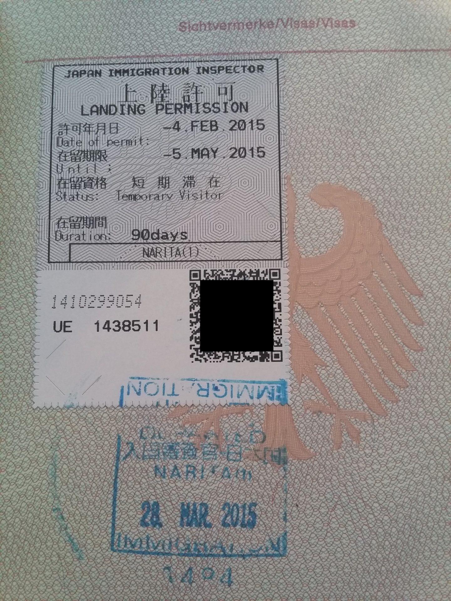 Landegenehmigung als Eintrag in einem Reisepass