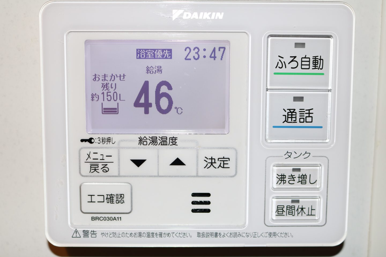 Ofuro Japan Anlage