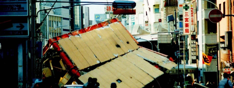 kobe erdbeben
