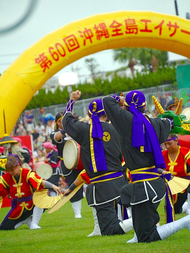 Eisa Okinawa