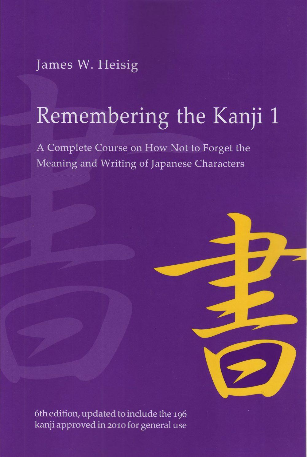 Heisig Kanji