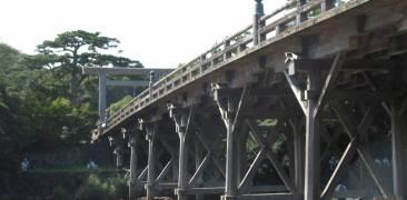 Uji-Bashi