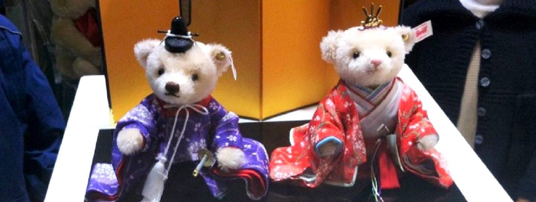 Steiff japan Bär