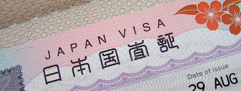 Beispielhaftes japanisches Visum