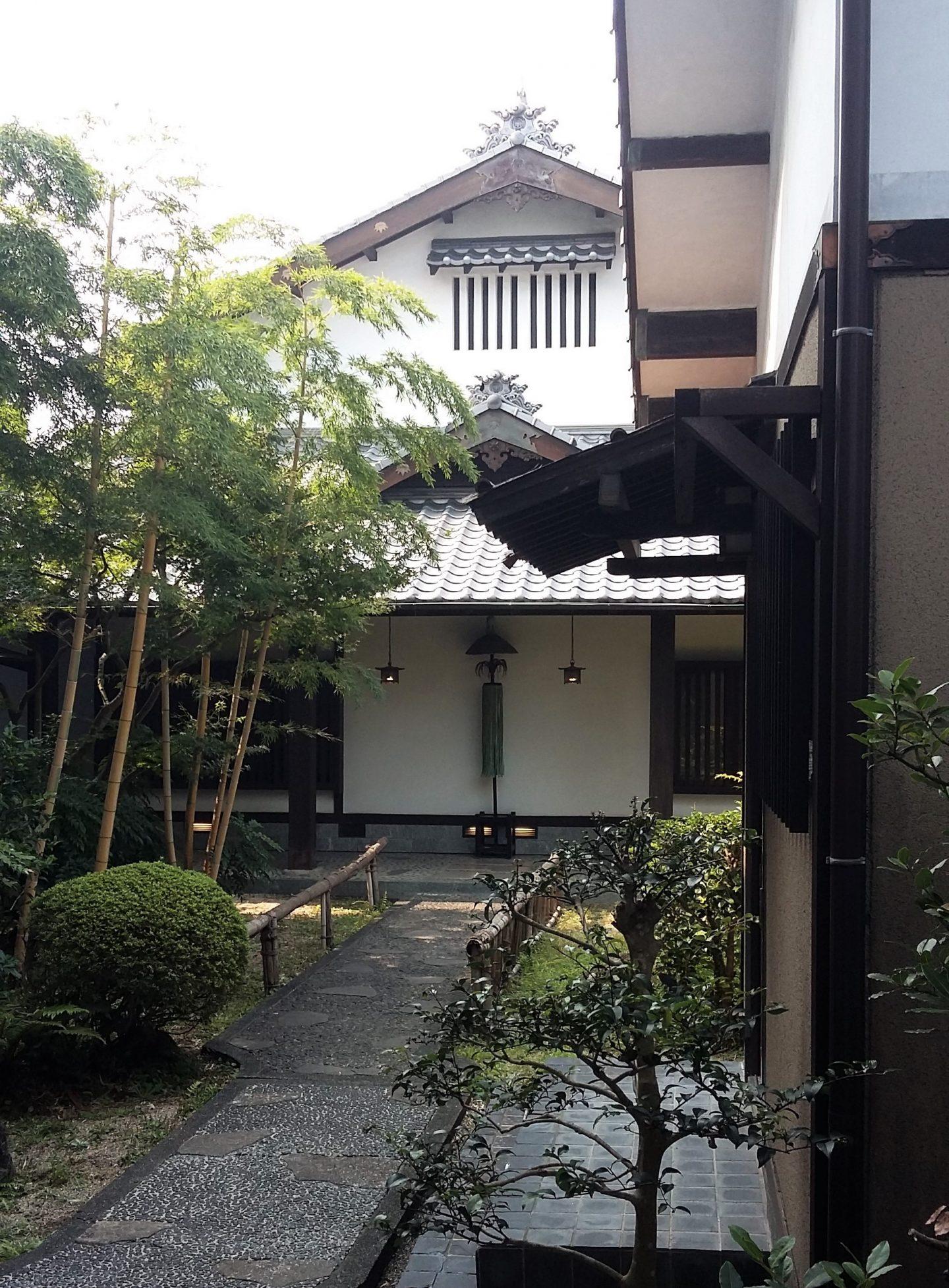 Kitsuki Wakaeya