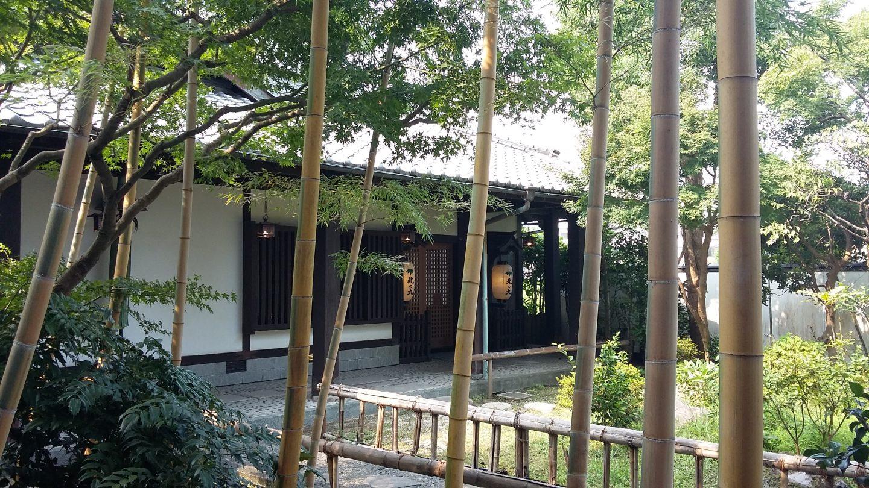 Wakaeya Kitsuki