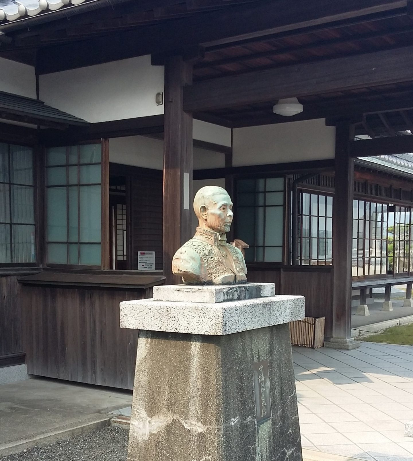 Hitomatsu Sadayoshi Kitsuki