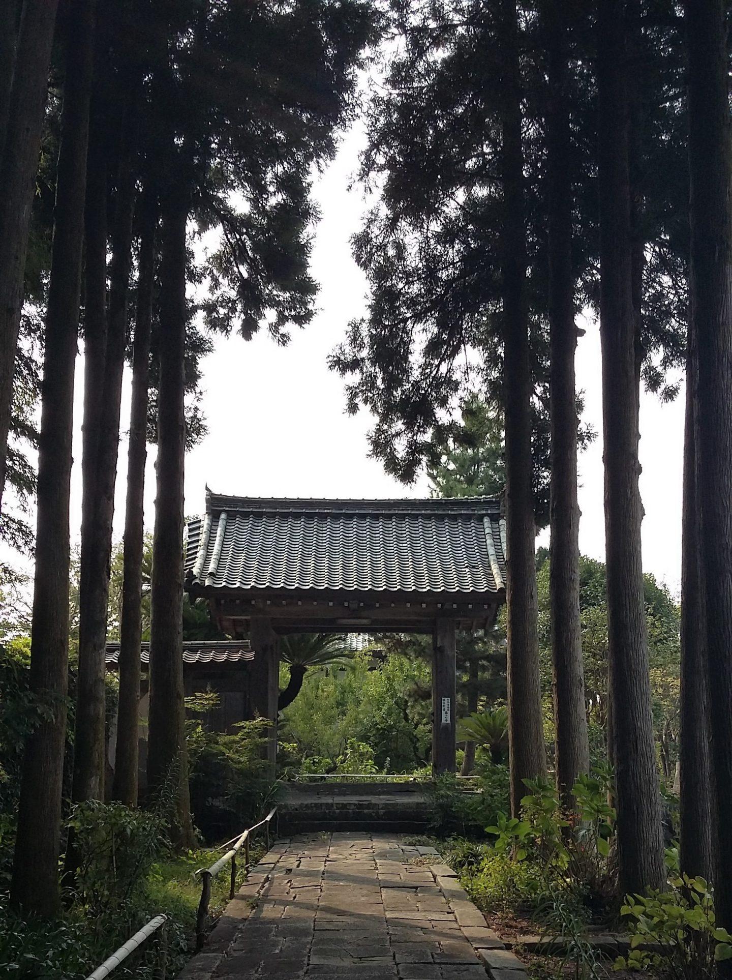 Yōtoku-ji Kitsuki