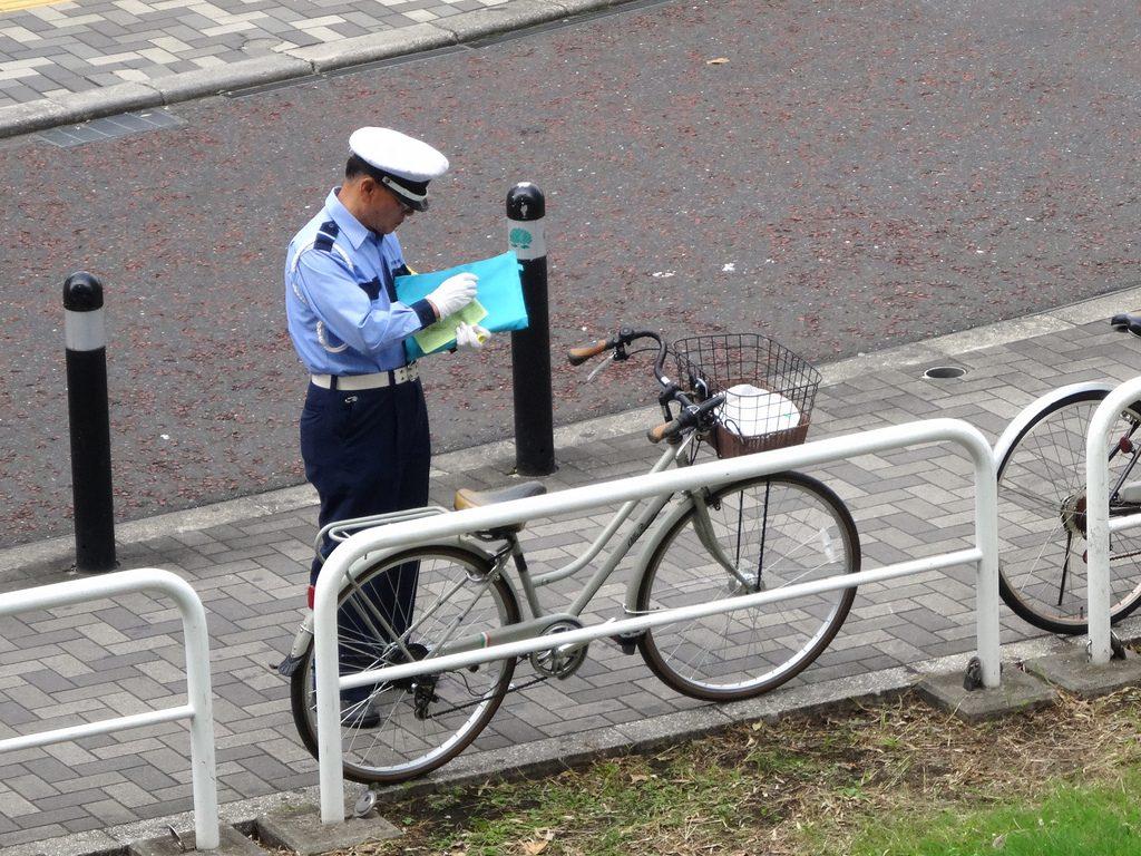 Fahrrad Polizei Japan