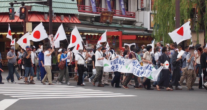 Kurilen Demonstration