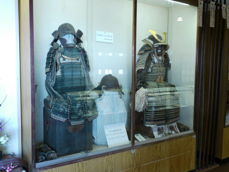Kitsuki Burg Samurai