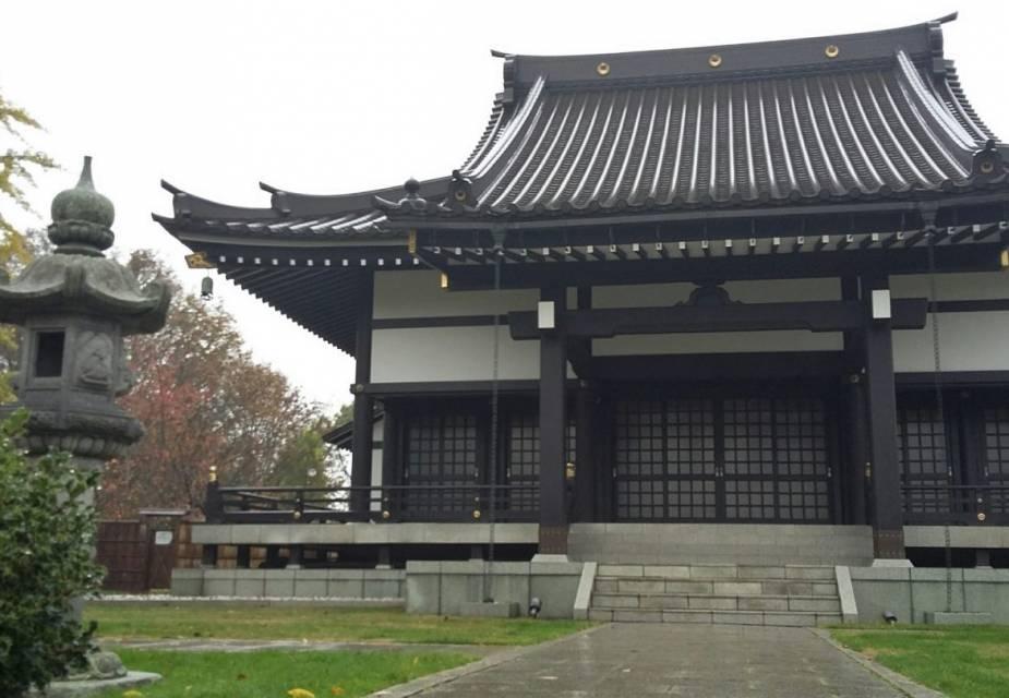 EKŌ-Haus