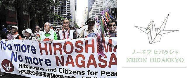 Nihon Hidankyo