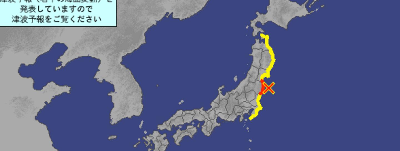JMA Earthquake Fukushima