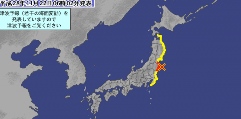 JMA Earthquake Fukushima