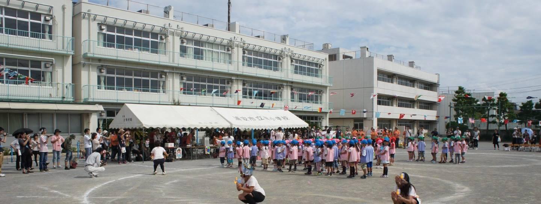 Grundschule Japan